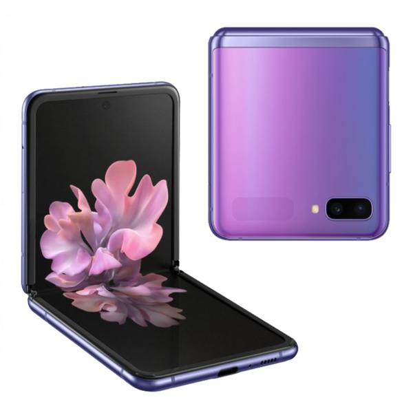 Samsung Z Flip Фиолетовый