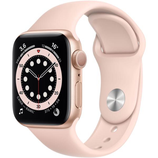 Apple Watch S6 золотые