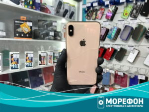 iPhone Xs Max золотой