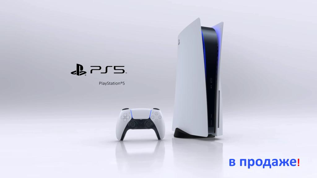 PS5 реклама