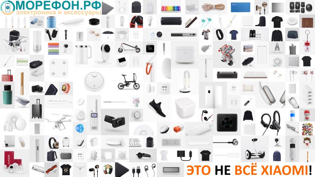 Все Xiaomi реклама