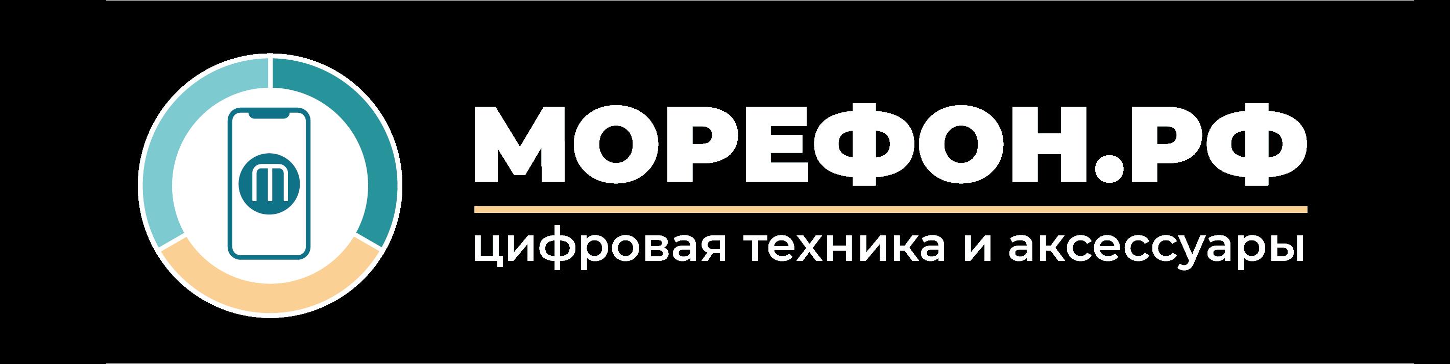 Магазин «МОРЕФОН.РФ»